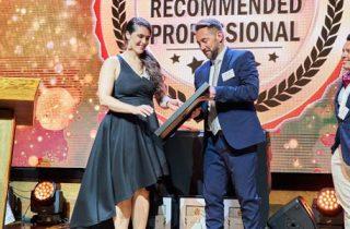 Industry Award Winner